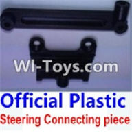 Wltoys K949 Parts-Official Plastic Steering connecting piece,Wltoys K949 RC Car Parts,High speed 1:10 Scale 4wd,K949 Electric Power On Road Drift Racing Truck Car Parts