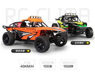 WLtoys K959 rc car Wltoys K959 High speed 1/12 1:12 Full-scale rc racing car ,rc Drift Car desert Off Road Buggy Wltoys-Car-All