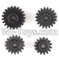 Wltoys K989 Parts-Main gear(4pcs) For WLtoys K989 1:28 rc Drift Car Parts desert Off Road Buggy parts