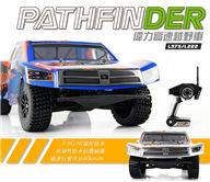 Wltoys L222 rc racing car (with Brushless motor,Max Speed(60km/h) For WLtoys L222 1/12 1:12 rc Drift Car Parts Brushless motor desert Off Road Buggy  Wltoys-Car-All