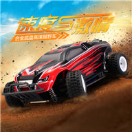 Wltoys P939 rc car Wltoys P939 High speed 1/28 1:28 Full-scale rc racing car P939 RC desert Off Road Buggy Wltoys-Car-All