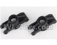 Hosim 9130 Parts-Rear Steering Cup(2pcs) Parts-SJ12,Hosim 9130 RC Car Parts