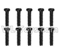 Hosim 9130 Parts-screws-Pan head Cross recessed screws(10PCS)-2.6×7PBHO Parts-LS09,Hosim 9130 RC Car Parts