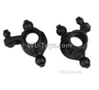 XinLeHong Toys Q902 Parts-Front Steering Cup(2pcs)-QSJ11,XinLeHong Toys Q902 RC Car Parts
