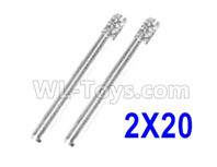 XinLeHong Toys 9145 Parts-Optical axis-2×20mm,Total 2pcs,45-WJ03,XinLeHong Toys 9145 RC Car Parts,XinLeHong Toys 1/20 Parts