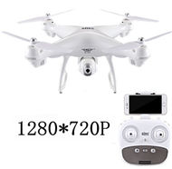SJRC S70W RC Drone-With 4G 1080Px720P Wifi Function Camera unit-White,SJR/C S70W RC Racing Drone Parts,SJ S70W RC Quadcopter Spare parts,SJRC S70W RC Drone parts