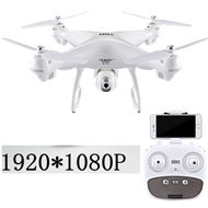 SJRC S70W RC Drone-With 5G 1920Px1080P Wifi Function Camera unit-White,SJR/C S70W RC Racing Drone Parts,SJ S70W RC Quadcopter Spare parts,SJRC S70W RC Drone parts