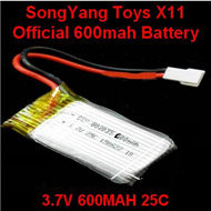SongYang toys X11 Parts-22 Official 3.7v 600mah 25c battery for SongYang X6 Quadcopter(1pcs) For the SY X11 UFO X-11 RC Quadcopter