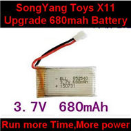 SongYang toys X11 Parts-23 Upgrade 3.7v 680mah battery for SongYang X6 Quadcopter(1pcs) For the SY X11 UFO X-11 RC Quadcopter