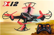 SongYang toys X12 X-12 Quadcopter SY X12 UFO rc drone Battery 2.4G rc toys