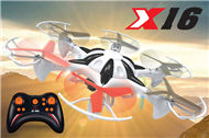 SongYang toys X16 X-16 Quadcopter SY X16 UFO rc drone Battery 2 4G