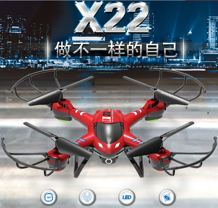 SongYang toys X22 X-22 Quadcopter SY X22 UFO rc drone Battery 2 4G