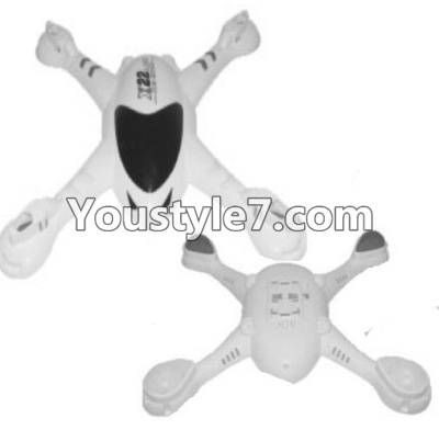 SongYang toys X22 Parts-06 Upper and Bottom shell cover,Upper canopy-White For the SY X22 UFO X-22 RC Quadcopter