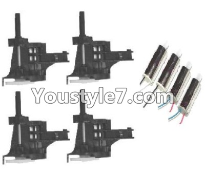 SongYang toys X22 Parts-11 Motor seat unit(4pcs) & Main motor(4pcs) For the SY X22 UFO X-22 RC Quadcopter