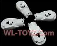 SongYang toys X6 Parts-08 Motor cover(4pcs)
