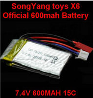 SongYang toys X6 Parts-16 Official 7.4v 600mah battery(Size-45X25X15.3mm)