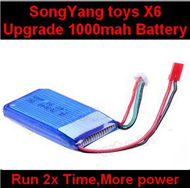 SongYang toys X6 Parts-17 Upgrade 7.4v 1000mah battery-Fly 2x more time,More power(Size-55X31X14mm)-(Weight-46g)