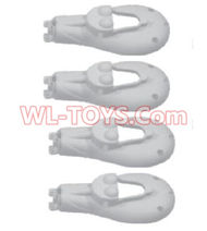 SongYang toys X7 Parts-11 Upper motor cover(4pcs)