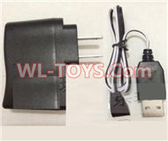 SongYang toys X7 Parts-25 USB-TO-Socket conversion plug & USB Charger
