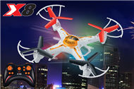 SongYang toys X8 X-8 Quadcopter SY X8 UFO rc drone Battery 2.4G rc toys