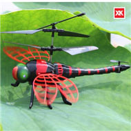 Subotech S700 rc helicopter, RC dragonfly Helicopter-Red