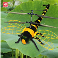 Subotech S700 rc helicopter, RC dragonfly Helicopter-Yellow