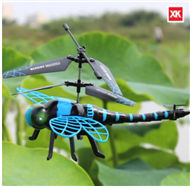 Subotech S700 rc helicopter, RC dragonfly Helicopter-Blue