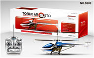 Subotech S900 rc helicopter For Toruk arokto Subotech S900 helicopter parts
