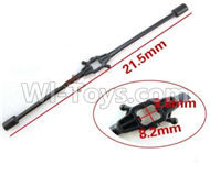 Subotech S900 Parts-06 Balance bar For Toruk arokto Subotech S900 helicopter parts