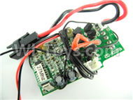 Subotech S900 Parts-35 Receiver board,circuit board For Toruk arokto Subotech S900 helicopter parts