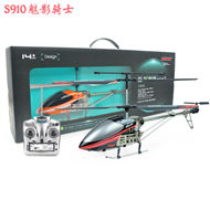 Subotech S901 rc helicopter,Toruk arokto2 S901 rc helicopter,Random to sent the Color