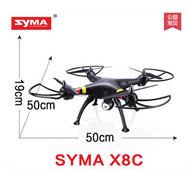 SYMA X8C Quadcopter-Black color(include the 2,000,000 pixels HD Camera unit)