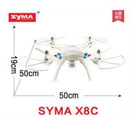 SYMA X8C Quadcopter-White color(include the 2,000,000 pixels HD Camera unit.)