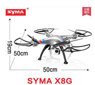SYMA X8G Quadcopter-Silver color(Include the 8,000,000 pixels HD Camera unit) For HD Camera SYMA X8 X8C X8W X8G Quadcopter UFO parts