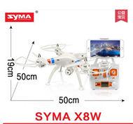 SYMA X8W Quadcopter-White color(include the 2,000,000 pixels HD Camera unit.) For HD Camera SYMA X8 X8C X8W X8G Quadcopter UFO parts