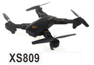 Visuo XS809 Drone(Include the 2,000,000 Pixels Wide angle wifi Camera unit and With Altitude Hold),Visuo XS809 Parts