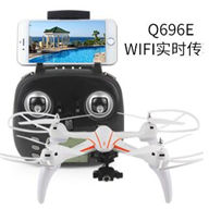 Wltoys Q696E Q696-E Wifi Quadcopter(Include the 720P Wifi Camera unit (With Cradle head)and Mobile phone support frame),Wltoys Q696 RC Quadcopter Drone Medium-Quadcopter-all FPV-Quadcopter-all Wltoys-Quadcopter-all