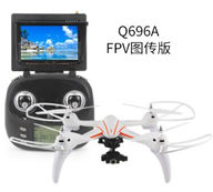 5.8G Wltoys Q696-A FPV Quadcopter(Include the 5.8G 720P HD Camera(With Cradle head),Support frame And 5.8G Real-time image transmission FPV Aerial Receiving Screen with Antena) Medium-Quadcopter-all FPV-Quadcopter-all Wltoys-Quadcopter-all