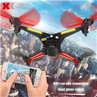 XK X250 Quadcopter(include the Wifi 0.3MP Camera Components) For Wltoys XK X250 Quadcopter Spare parts,X250 RC Drone parts Medium-Quadcopter-all FPV-Quadcopter-all