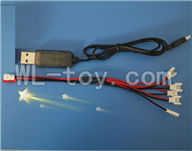 XinXun X45 X45V RC Quadcopter UFO XinXun X45 Quadcopter parts-16 USB & 1-to-5 Cable ((Not include the 5 battery))