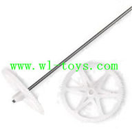 S107N-parts-06 Upper main gear & Lower main gear with inner shaft