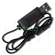 S107N-parts-27 USB charger