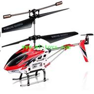 S107N-parts-30 BNF-Only helicopter-No charger,No transmitter-Red