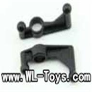 mjx T55/T655-parts-33 Flybar connect shoulder,MJX T655 T55 RC Helicopter Spare Parts