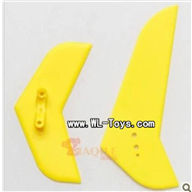 mjx T55/T655-parts-42 Horizontal wing & vertical wing(Yellow),MJX T655 T55 RC Helicopter Spare Parts