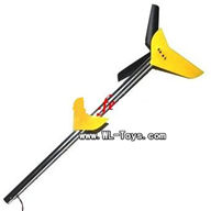 MJX T55/T655-parts-51 Long tail unit A-Yellow,MJX T655 T55 RC Helicopter Spare Parts