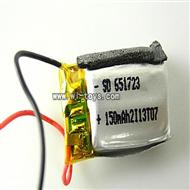 LS-222-ls222 helicopter parts-06 Battery 3.7v 150mah