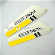 LS-222-ls222 helicopter parts-10 Lower main blades(2pcs)-Yellow