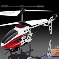 mjx T58 t-58 mini RC Helicopter 3.7V 300mAh battery 26.5CM,MJX T658 helicopter,MJX T658 helicopter parts MODEL STOYS