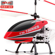 MJX T10/T610 RC Helicopter and Spare Parts List